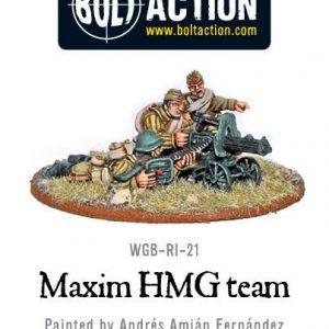 Warlord Games Konflikt '47  Soviet Union (K47) Soviet Maxim HMG Crew - WGB-RI-21 - 5060200842607