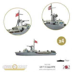 Warlord Games Cruel Seas  Cruel Seas Cruel Seas: IJN T-14 class MTB (x4) - 785012006 -