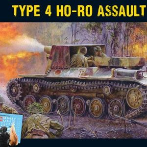 Warlord Games Bolt Action  Japan (BA) Japanese Type 4 Ho-Ro self-propelled gun - 402416004 - 5060393707585