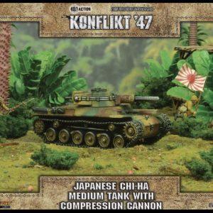 Warlord Games Konflikt '47  Japan (K47) Chi-Ha medium tank with Compression Turret - 452011204 - 5060393707981