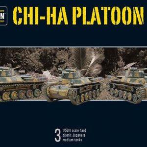 Warlord Games Bolt Action  Japan (BA) Japanese Chi-Ha Platoon - 402016001 - 5060393705994
