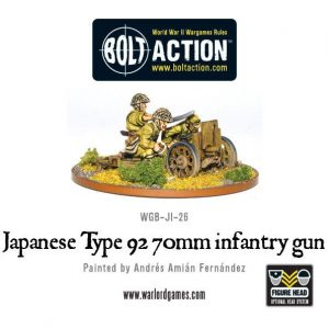 Warlord Games Bolt Action  Japan (BA) Imperial Japanese Type 92 70mm Infantry Gun - WGB-JI-26 - 5060200844854