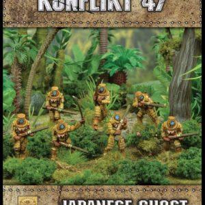 Warlord Games Konflikt '47  Japan (K47) Japanese Ghost Attack Squad - 452211202 - 5060393707950
