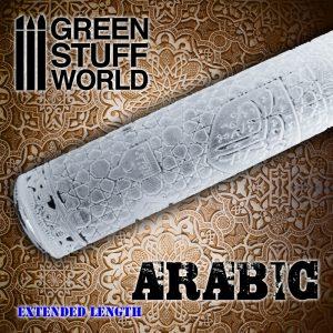Green Stuff World   Rolling Pins Rolling Pin ARABIC - 8436574505252ES - 8436574505252