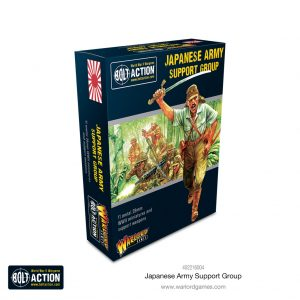 Warlord Games Bolt Action  Japan (BA) Japanese Army Support Group - 402216004 - 5060572506893