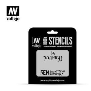 Vallejo   Stencils AV Vallejo Stencils - 1:35 Soviet Slogans WWII No. 2 - VALST-AFV005 - 8429551986410